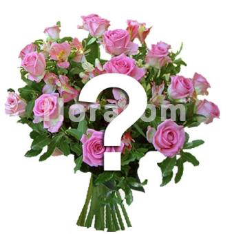buche alto lilla e rosa